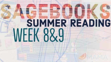 Sagebooks Summer Reading: Weeks 8 & 9