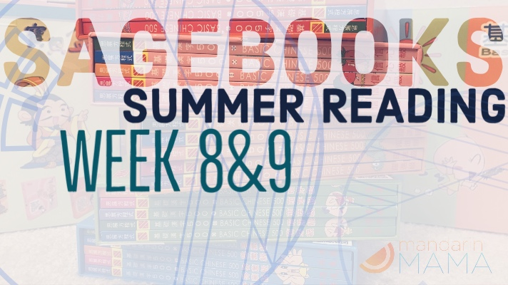 Sagebooks Summer Reading: Weeks 8 & 9
