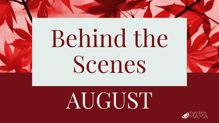 Behind the Scenes at Sagebooks: August