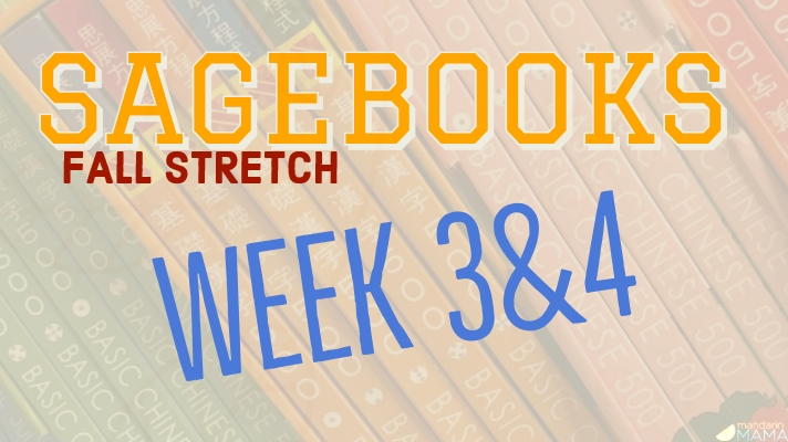 Sagebooks Fall Stretch: Weeks 3&4
