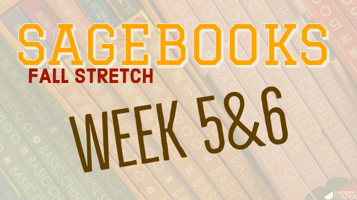 Sagebooks Fall Stretch: Weeks 5&6