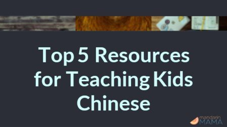Top 5 Resources for Teaching Kids Chinese
