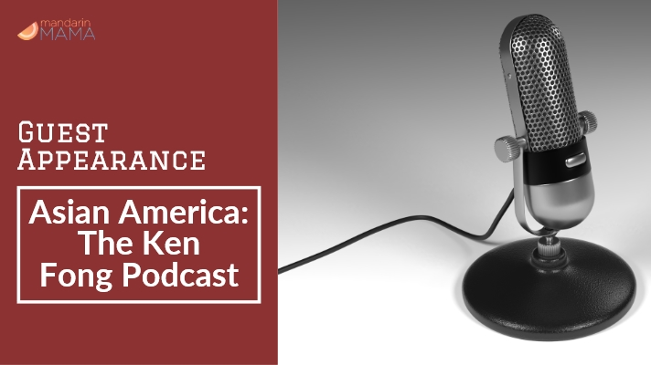 Pssst… I'm on the Asian America Podcast!
