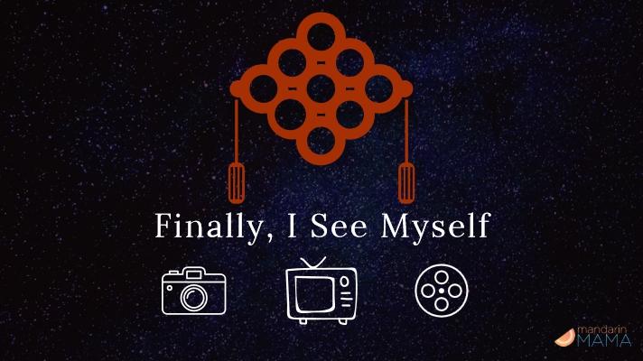 Finally, I See Myself