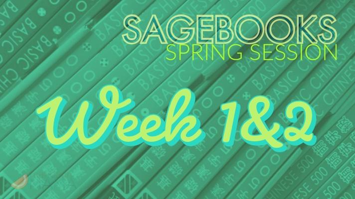 Sagebooks Spring 2019 Session: Week 1&2