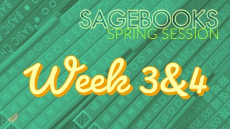 Sagebooks Spring 2019 Session: Week 3&4
