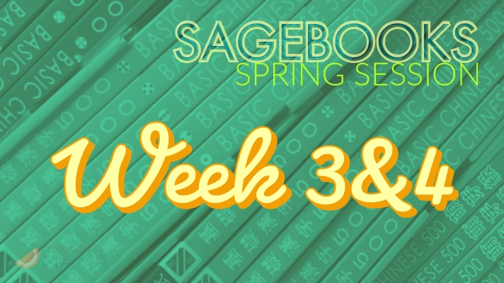 Sagebooks Spring 2019 Session: Week 3&4
