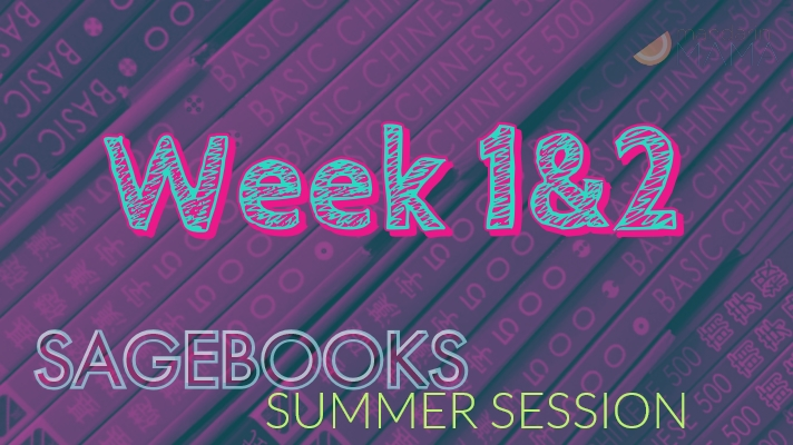 Sagebooks Summer 2019 Session: Week 1&2