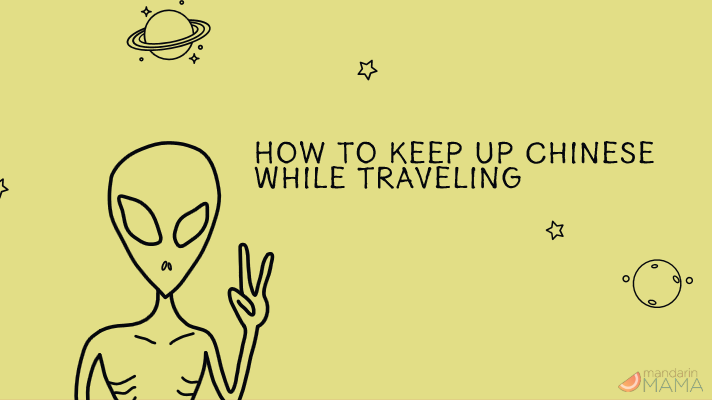 How to Keep Up Chinese While Traveling