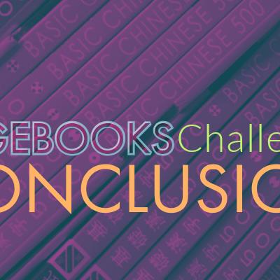Sagebooks Challenge: Conclusion