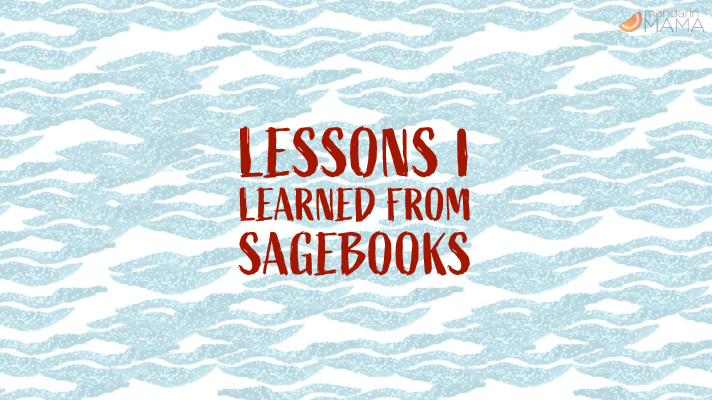 Lessons I Learned from Sagebooks