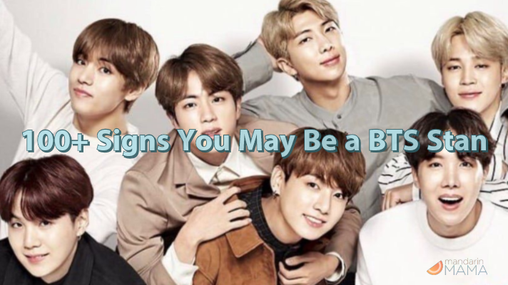100+ Signs You May Be a BTS Stan