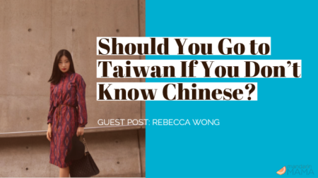 Should You Go to Taiwan If You Don't Know Chinese?